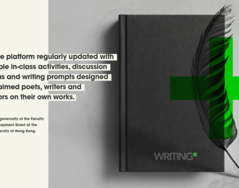 Hong Kong Poet Nicholas Wong Launches Online Literary Platform Writing-Plus