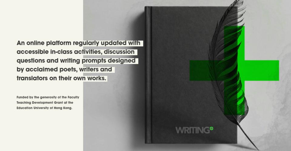 online literary platform writing-plus