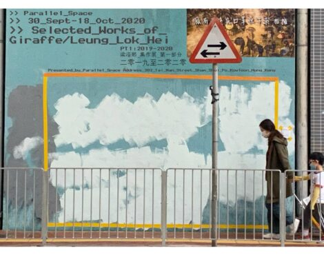 Selected Works of Giraffe, Leung Lok Hei at Parallel Space: October 1-18