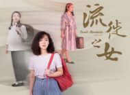 GIVEAWAY! Win Tickets to JCNAP Theater Programme