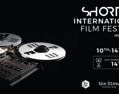 Shorties International Film Festival 2020 at The Hive: November 10-14