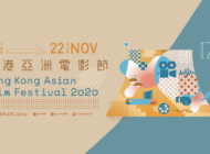 Hong Kong Asian Film Festival 2020: November 3-22