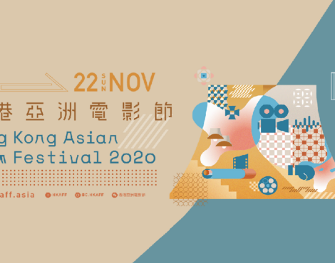Hong Kong Asian Film Festival 2020: November 3-22