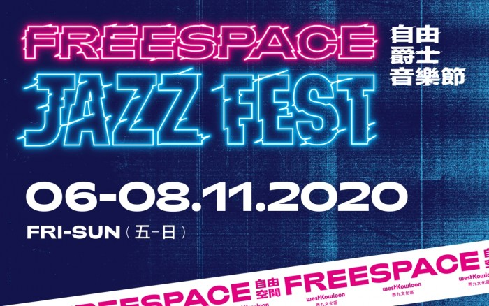 fs-jazzfest-main-20200922