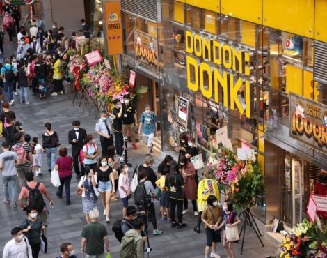 7 Things We Buy All The Time From Don Don Donki