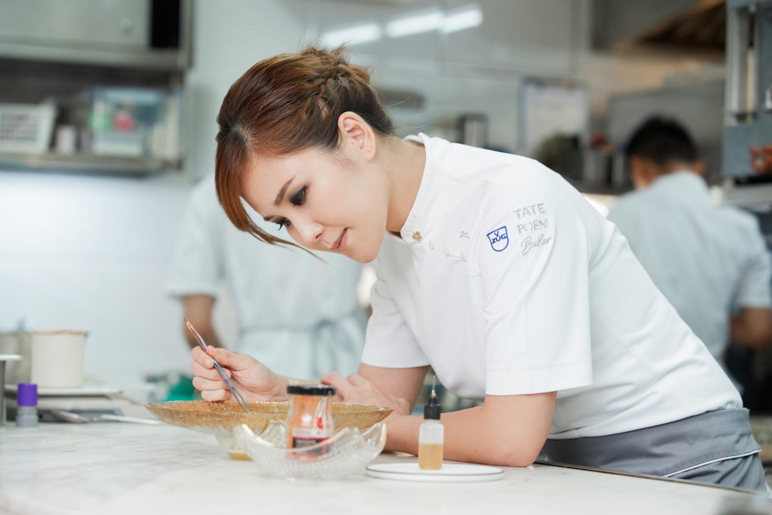 The Loop HK 30 Best Eats 2020 Best Chef: Vicky Lau, Tate Dining Room