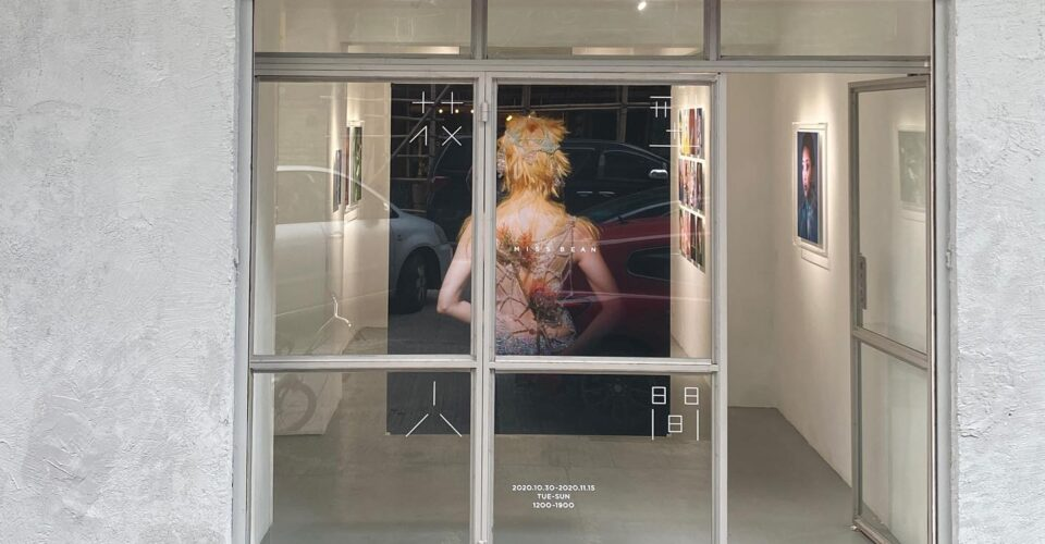 miss beans flos exhibition (2)