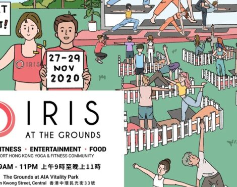 IRIS at The Grounds: November 27-29