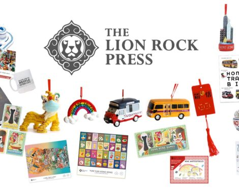 CHRISTMAS GIVEAWAYS DAY 4: Win a Hamper from The Lion Rock Press!