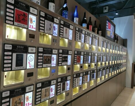 Taste Sake by the Cup at This Sake Vending Machine in Tsim Sha Tsui