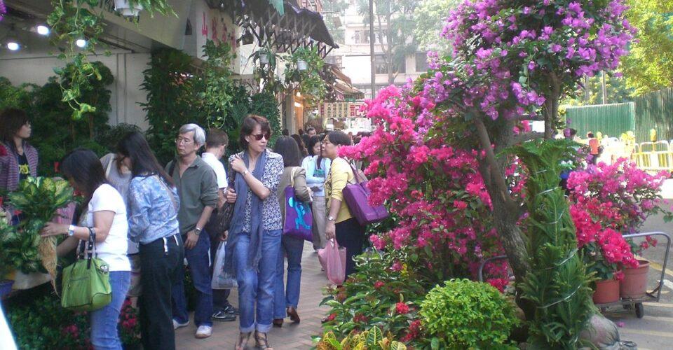 prince edward flower market wikimedia commons