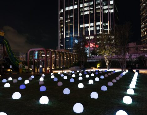 'Globoscope' Light Showcase From France at K11 Musea: Through January 3