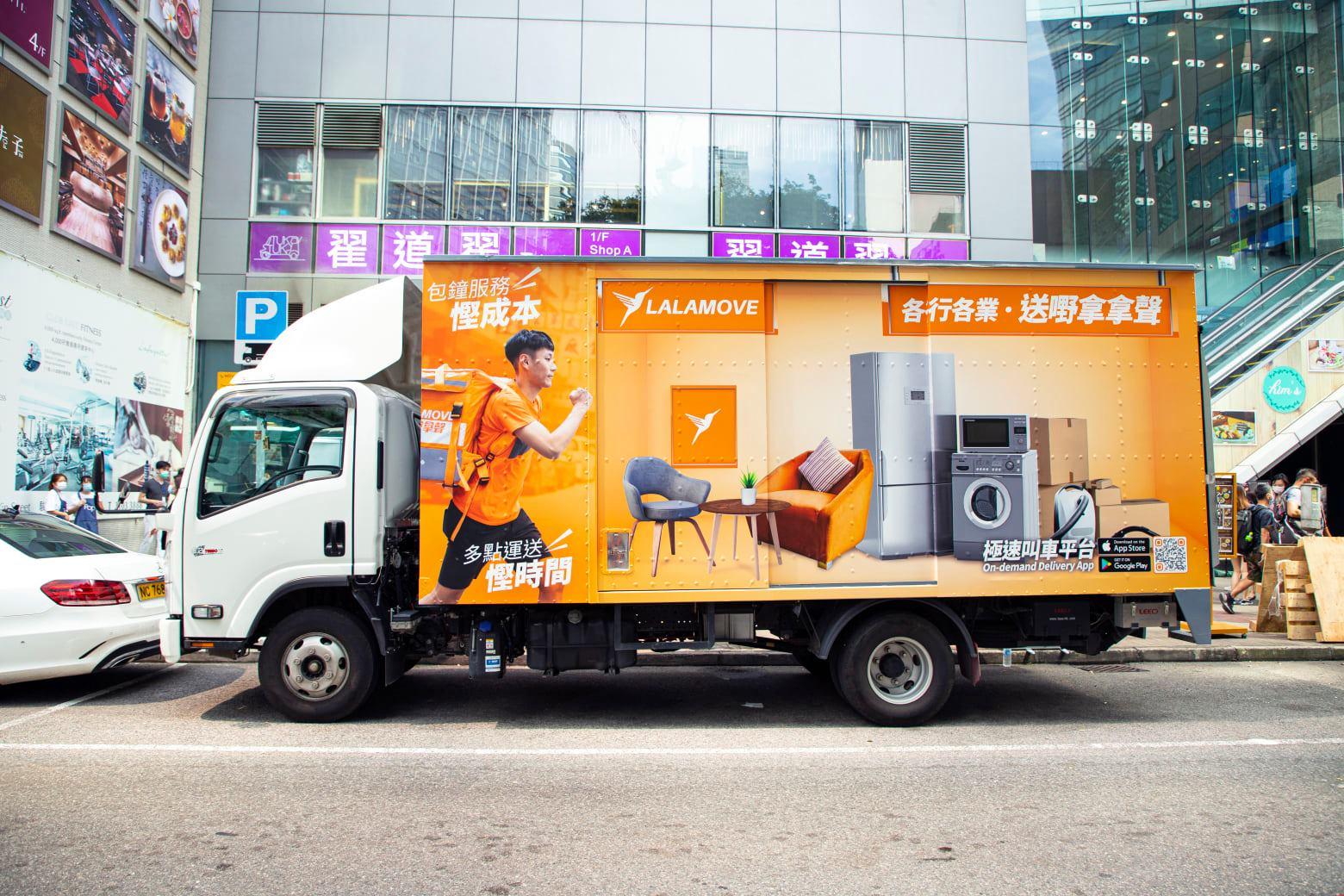 Lala move truck Hong Kong moving companies