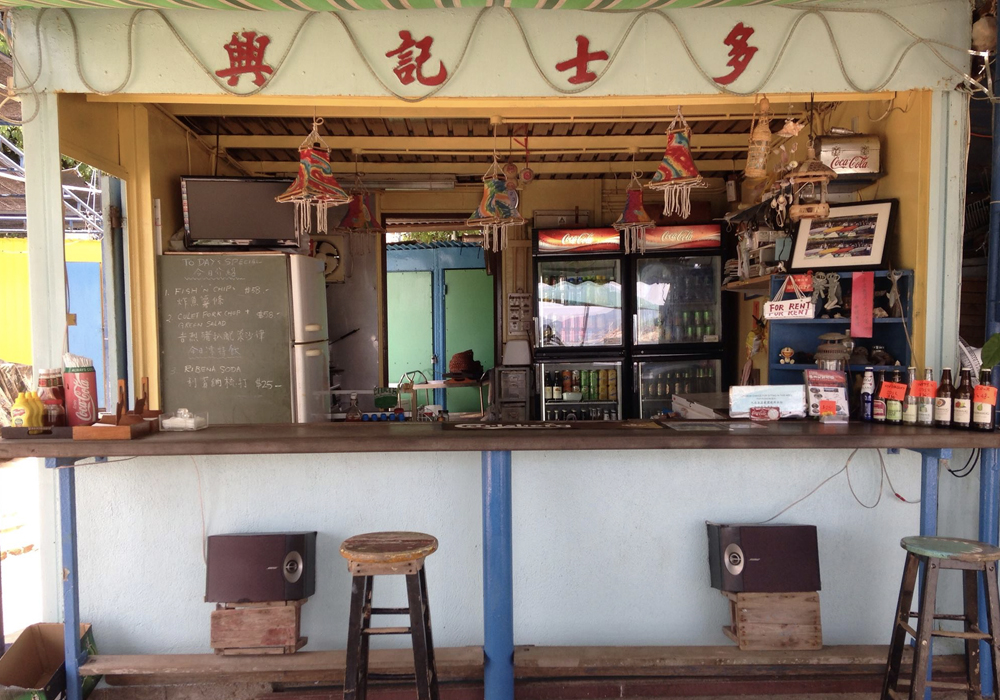 Hing Kee Beach Store 興