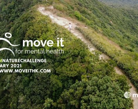 加入思想香港的50公里的锻炼挑战和赢得奖励