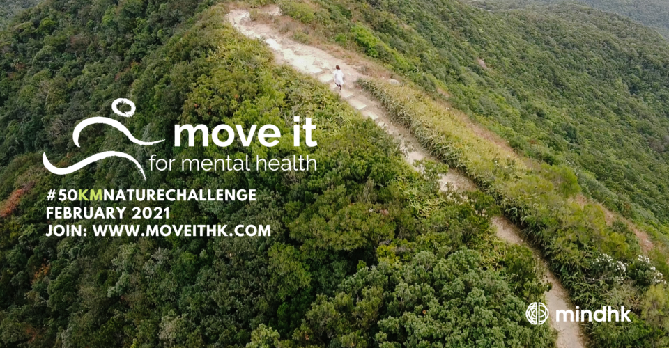 move it for mental health 2021 (1)