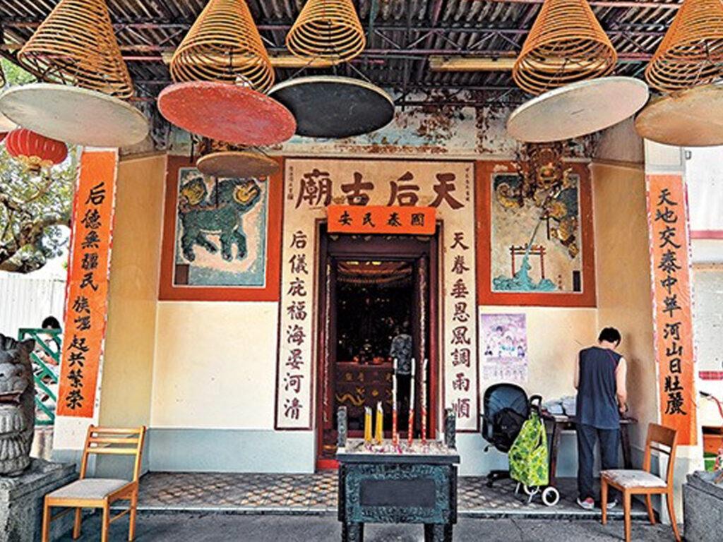 Lamma Tin Hau寺