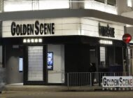 Spotlight: Golden Scene Cinema