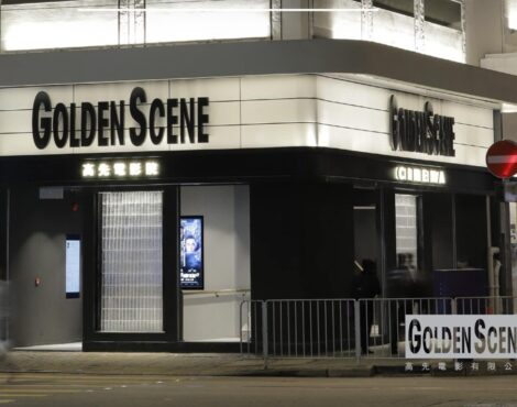 Spotlight: Golden Scene Cinema