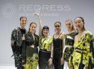 """2021年""""Redress Design Award""""接受申请的截止日期是3月15日"""
