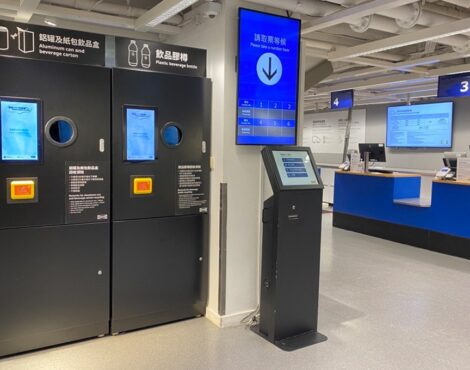 IKEA Launches Recycle Vending Machines in Stores