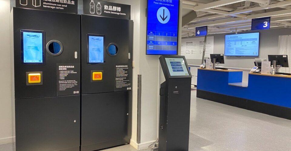 ikea reverse vending machine (1)