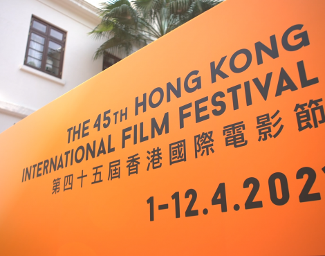 Hong Kong International Film Festival: April 1-12