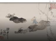 香港艺术数字化与谷歌艺术文化在线展览