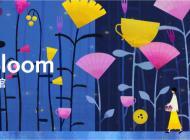 复活节期间在大观花市欣赏春花盛开