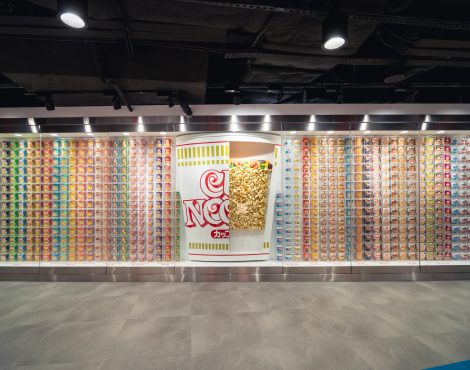 Cupnoodles Museum Hong Kong Opens Today