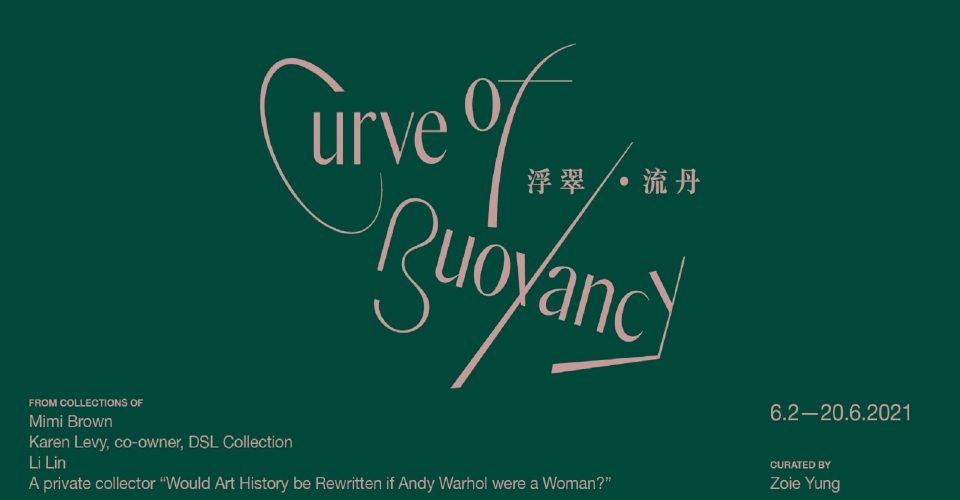 curve of buoyancy
