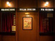 在保护作品之前,在新巡回演出中体验国家剧院