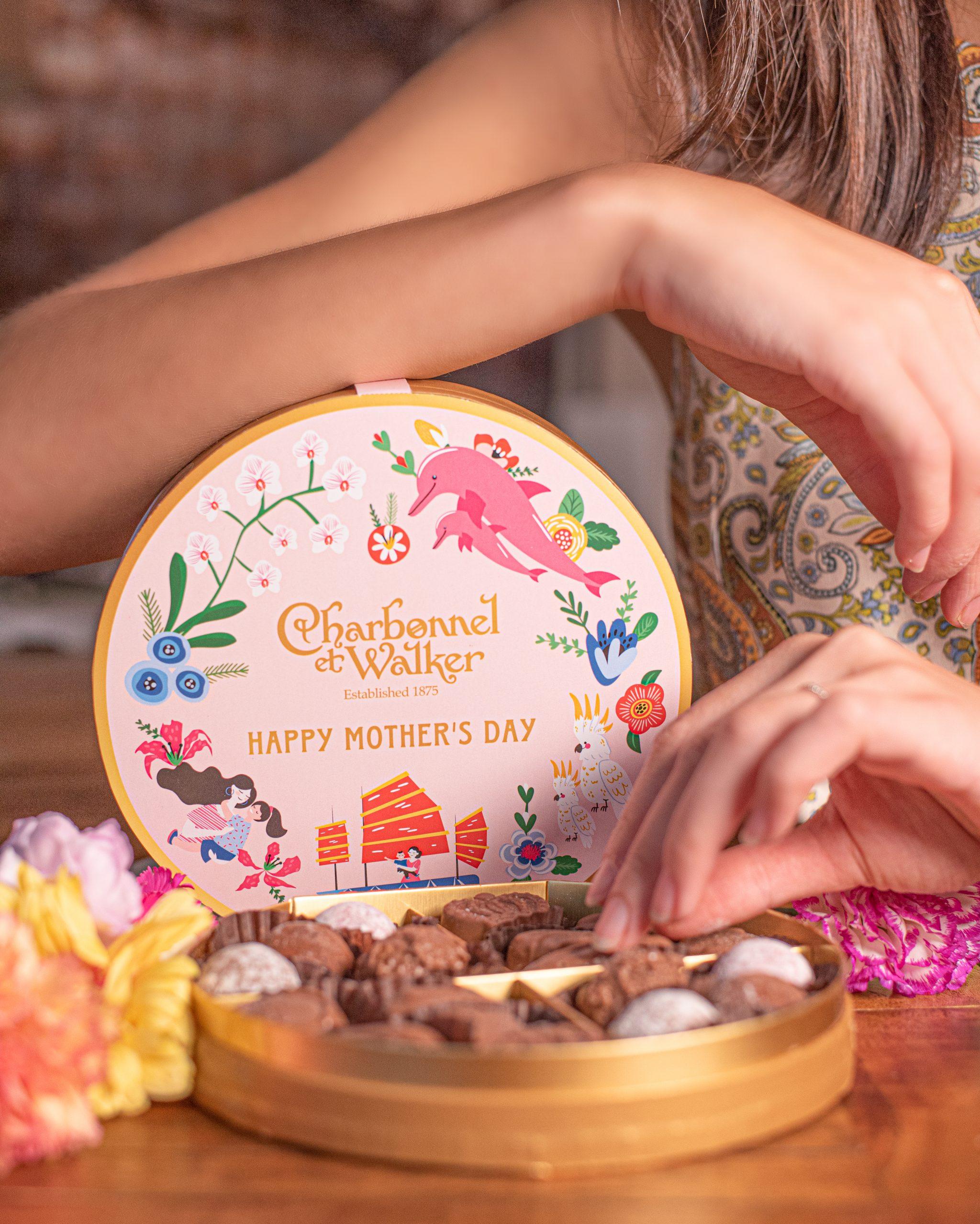夏邦内尔和沃克的2021年母亲节