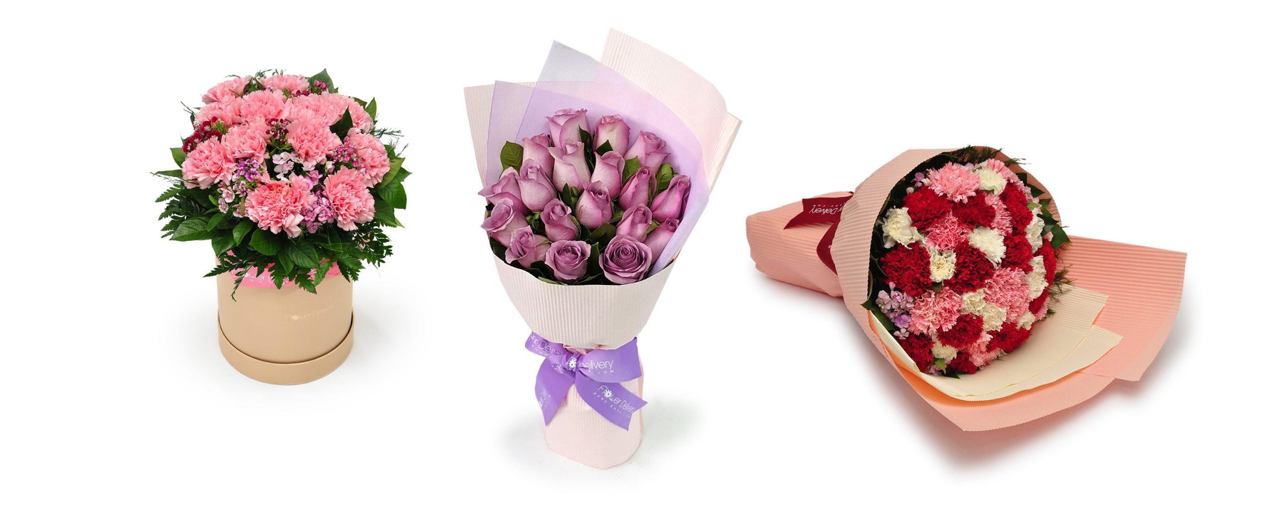2021年母亲节送花