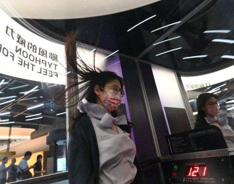香港科学博物馆推出新的永久展览