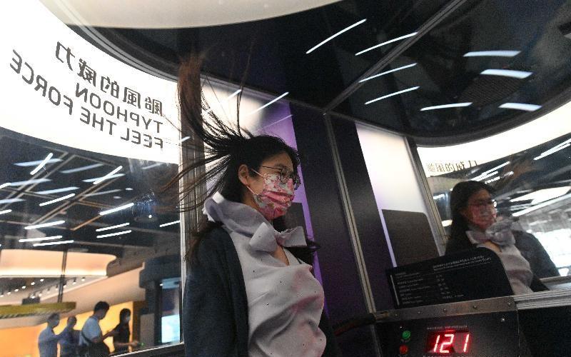香港科学博物馆