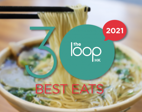 Now Accepting Nominations for 30 Best Eats 2021!