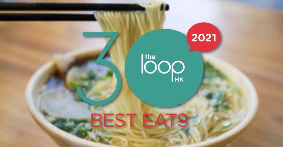 30 Best Eats 2021