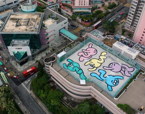 Nike Launches Shek Lei Basketball Court Made with 20,000 Used Sneakers